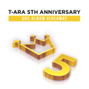 T-ara 5th Anniversary SNS Album Giveaway
