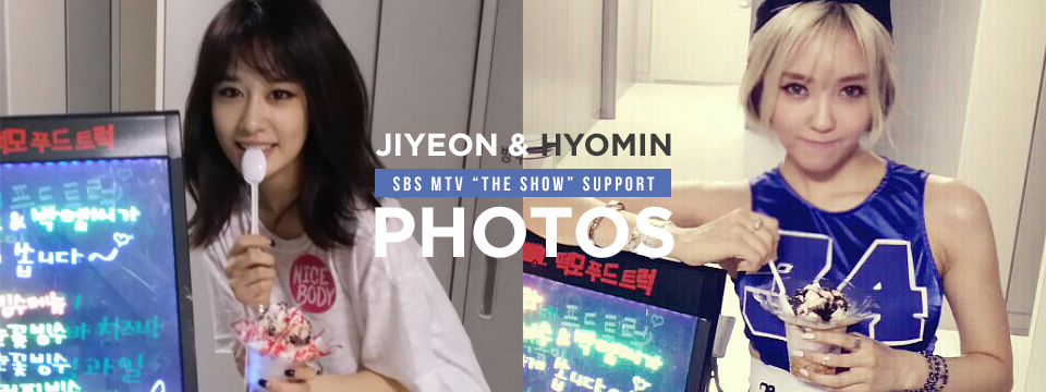 Milestone: Hyomin & Jiyeon Pose With Our Bingsu Station from 'The Show' Support