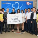 T-ara donate 1500 kg of rice to the Angel Headquarters