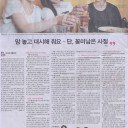 Soyeon, Eunjung and Jiyeon's interview with Ilgan Sport Newspaper; 'obscure position', T-ara's growth and more