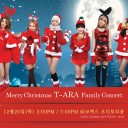 T-ara announce two first-ever solo Korean concerts to happen on Christmas Day