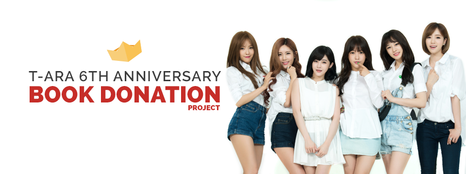 Support: 2015 T-ara 6th Anniversary Project – Book Donation