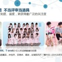 T-ara to appear on popular Chinese game show JSTV The Brain Season 3